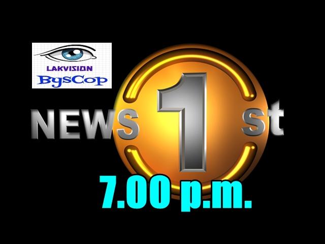News 1st (7) 2017-12-016