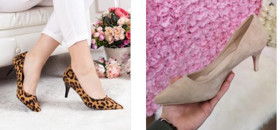 Pantofi eleganti de zi cu toc din piele intoarsa eco roz si animal print
