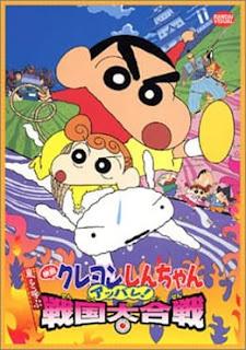 تقرير فيلم كرايون شين-تشان العاشر: استدعاء العاصفة! معركة الدول المتحاربة | Crayon Shin-chan Movie 10: Arashi wo Yobu Appare! Sengoku Daikassen