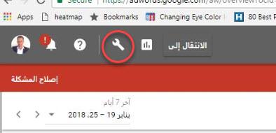 ايجاد أغلى الكلمات المفتاحية وأكثرها بحثا على جوجل