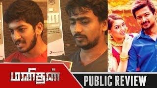 Manithan Public Review | Udhayanidhi, Hansika, Prakash Raj | Opinion