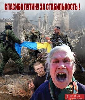 """Федорин рассказал о работе с Ложкиным над книгой: """"Мы хотели показать Западу, что с Украиной можно иметь дело"""" - Цензор.НЕТ 3537"""