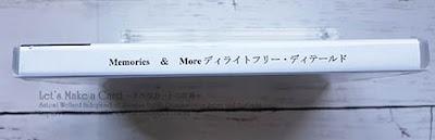 Memories & More Satomi Wellard-Independent Stampin'Up! Demonstrator in Japan and Australia,  #su, #stampinup, #cardmaking, #papercrafting, #rubberstamping, #stampinuponlineorder, #craftonlinestore, #papercrafting, #scrapbookingwithsu #scrapbooking   #memoriesandmore #delightfullydetailed #スタンピン #スタンピンアップ #スタンピンアップ公認デモンストレーター #ウェラード里美 #手作りカード #スタンプ #カードメーキング #ペーパークラフト #スクラップブッキング #ハンドメイド #オンラインクラス #スタンピンアップオンラインオーダー #スタンピンアップオンラインショップ #フェイスブックライブワークショップ  #SYSLSチームブログホップ #スクラップブッキング #メモリーズアンドモア