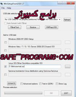 برنامج حرق الويندوز xp على فلاشة