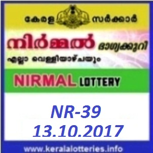 Kerala lottery result of Nirmal Lottery NR-39 on 13-10-2017