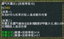 One piece marine defense shank skill E detail