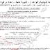 أسئلة للمراجعة النهائية في قواعد اللغة الإنجليزية للصف الثاني عشر محلولة