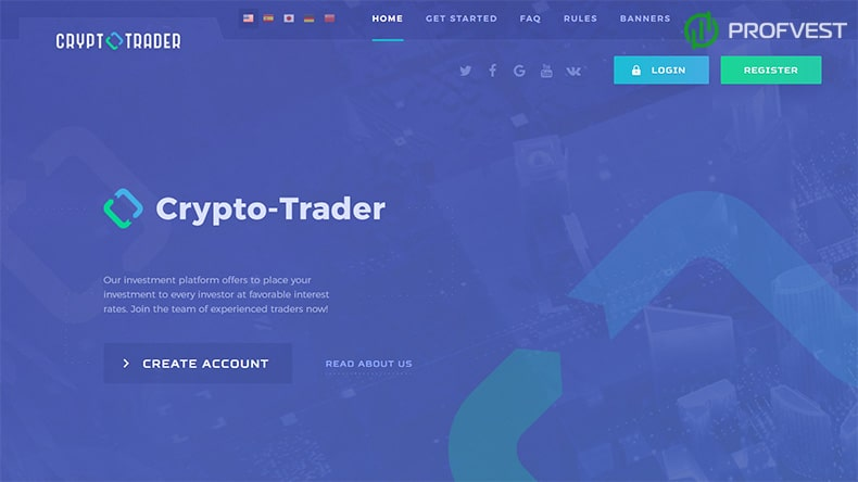 Crypto Trader обзор и отзывы HYIP-проекта