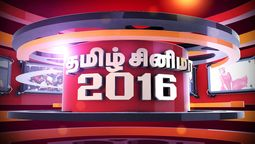 Watch Tamil Cinema 2016 01-01-2017 Vijay TV 01st January 2017 New Year Special Program Sirappu Nigalchigal Full Show Youtube HD Watch Online Free Download