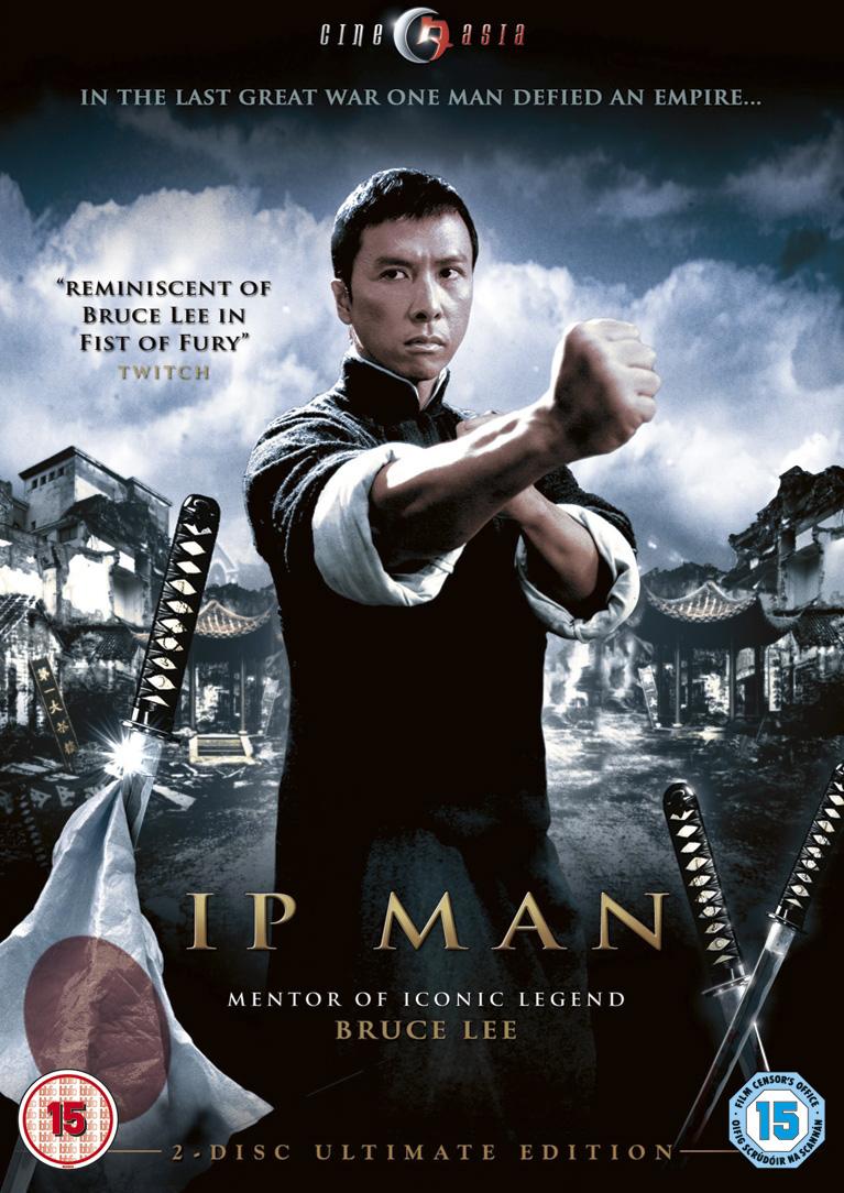 Ip Man Subtitle Indonesia