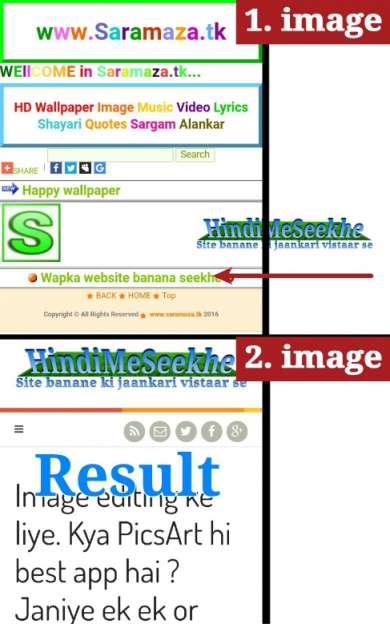 wapka_website_added_link_bookmark_result