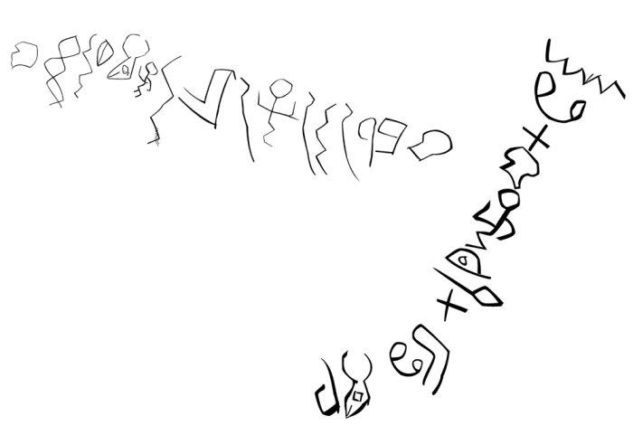 Elementa Mundi: The world's oldest writing