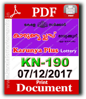 keralalotteries, kerala lottery, keralalotteryresult, kerala lottery result, kerala lottery result live, kerala lottery results, kerala lottery today, kerala lottery result today, kerala lottery results today, today kerala lottery result, kerala lottery result 07.12.2017karunya-plus lottery kn190, karunya plus lottery, karunya plus lottery today result, karunya plus lottery result yesterday, karunyaplus lottery kn190, karunya plus lottery 07.12.2017