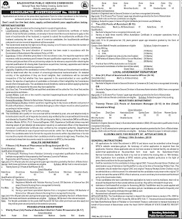Latest Vacancies Announced in Balochistan Public Service Commission BPSC 20 September 2018 - Naya Pak Jobs