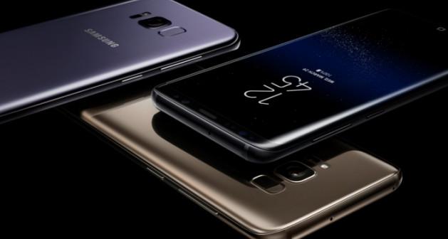 سامسونج تطلق هاتفها الجديد Samsung Galaxy S8 Mini  بمعالج  Snapdragon 821