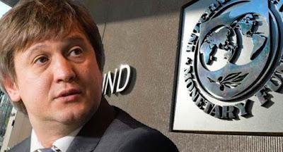 Данилюк считает возможным прекращение сотрудничества с МВФ