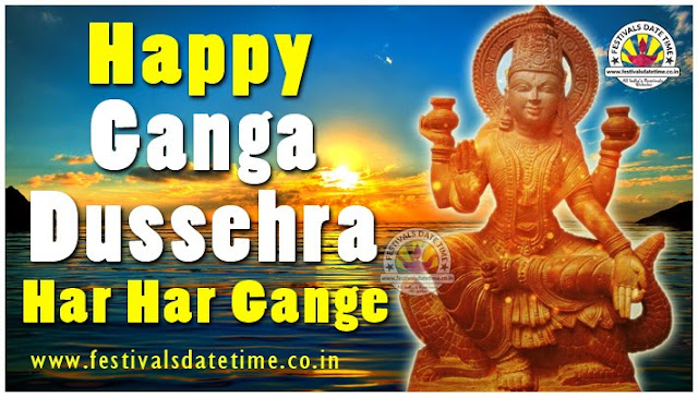 Ganga Dussehra Wallpaper Free Download