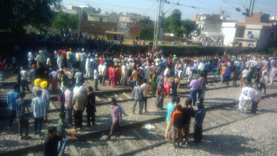 Special Report On Amritsar Train Accident