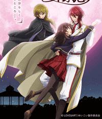 جميع حلقات الأنمي Meiji Tokyo Renka مترجم