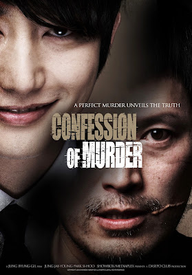 conffesion of murder korean movie