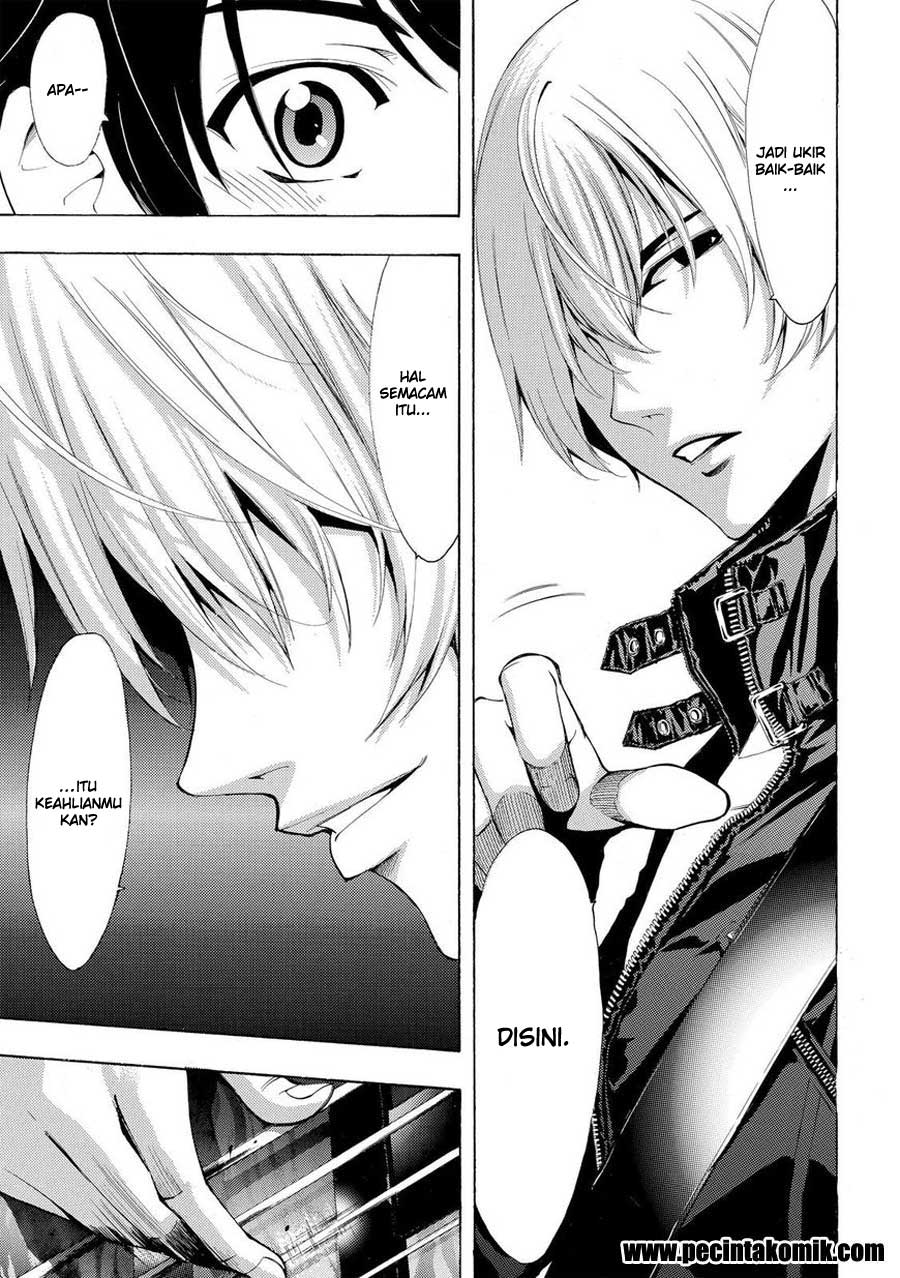 Fuuka Chapter 149-8