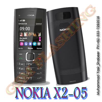 Nokia flash file