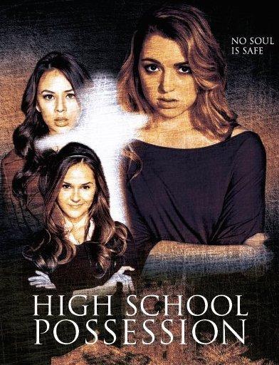 High School Possession