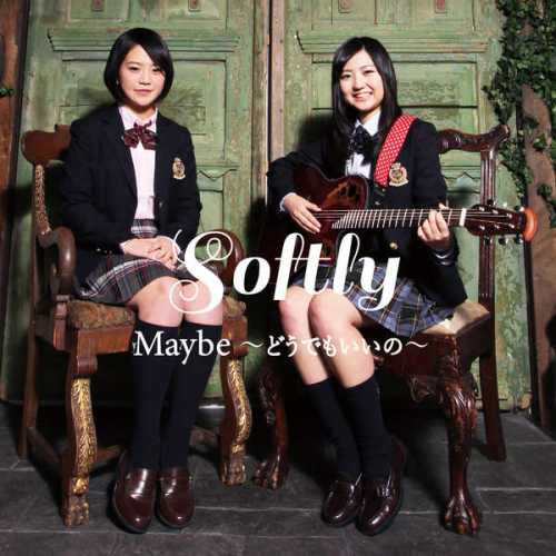 [MUSIC] Softly – Maybe〜どうでもいいの〜 (2015.01.28/MP3/RAR)