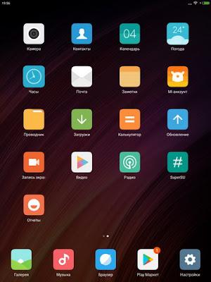 Xiaomi Mi Pad 3 softwear