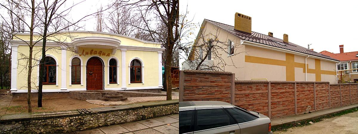 Утепление балконов в Севастополе