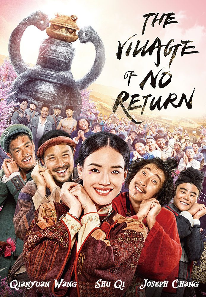 The Village of No Return (2017)