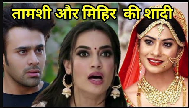 Big Dhamka : Call for Mihir Tanya's wedding with Bela's bang on return in Colors Naagin 3