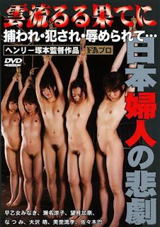 War Prison 2 (2005)