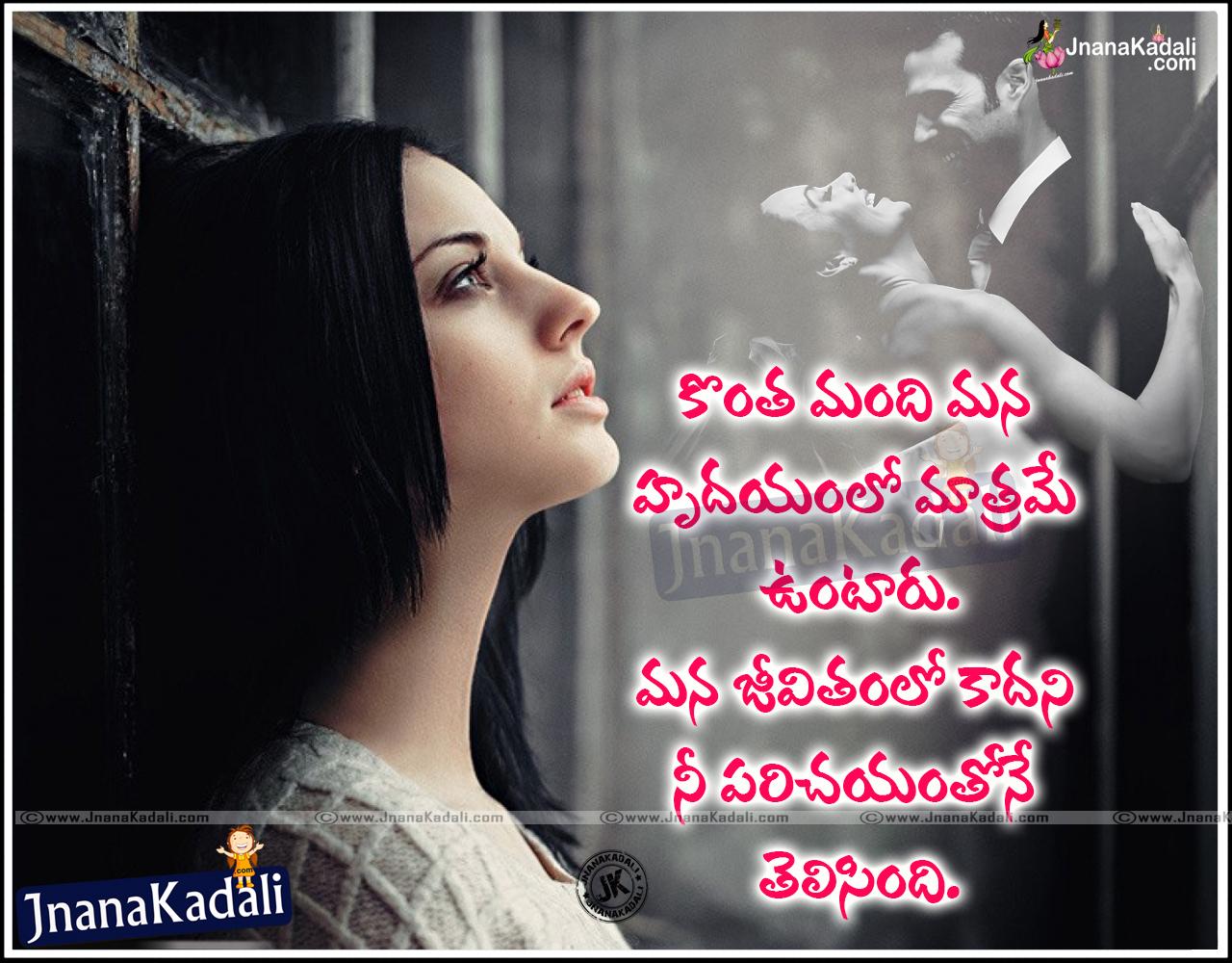 Alone Quotations In Telugu Language Best Telugu Alone Quotes