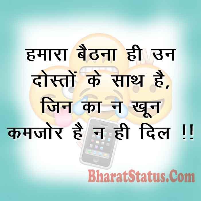 Full Attitude Dosti Status