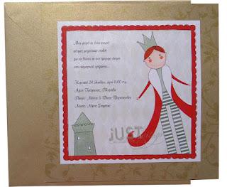 prince theme greek christening invitations for boy
