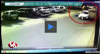 Women Have Narrow Escape In Horrific Road Accident At Ahmedabad _Caught On Camera