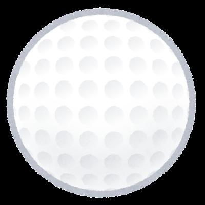 ゴルフボールのイラスト