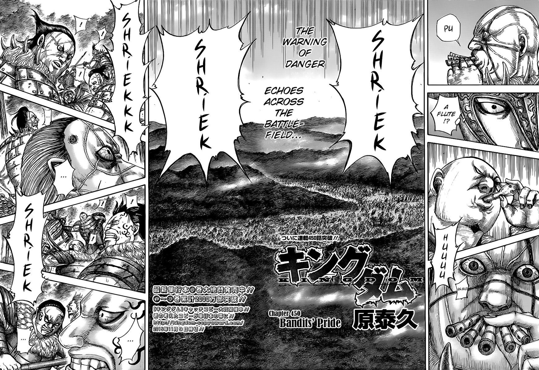 Kingdom - Chapter 454