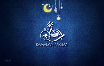 رمضان كريم ، مبارك عليكم الشهر
