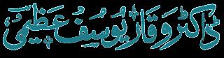 Dr. Waqar Yousuf Azeemi