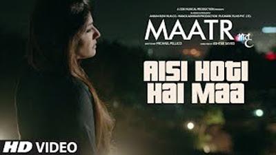 Aisi Hoti Hai Maa lyrics - Kavita Seth, Raveena Tandon | Maatr | T-Series