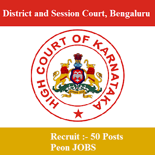 Karnataka Judiciary Answer Key, Answer Key, karnataka judiciary logo