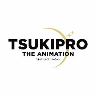تقرير أنمي تسوكيبرو Tsukipro The Animation 2nd Season الموسم الثاني