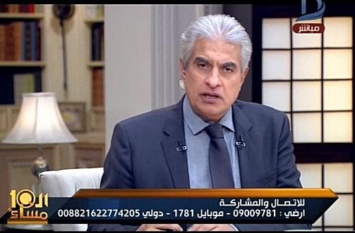 برنامج العاشرة مساءاً حلقة الإثنين 20-11-2017 وائل الإبراشى وهيئة تنظيم النقل البرى والضحايا المصريين فى الأردن