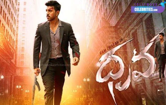 Ram Charan's Dhruva Audio Released !