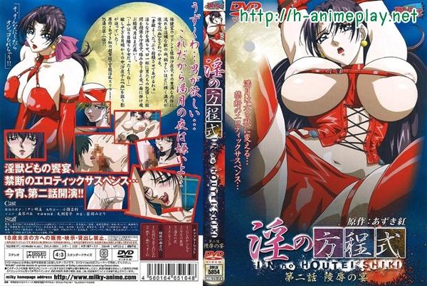 In no Houteishiki EP.1-2[ซับไทย]