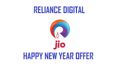 reliance jio happy new year 2018 offer