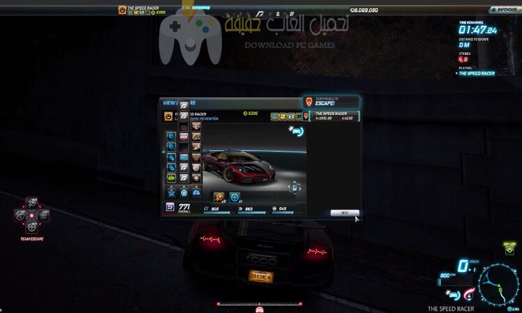 تحميل لعبة نيد فور سبيد Need For Speed جميع الإصدارات للكمبيوتر