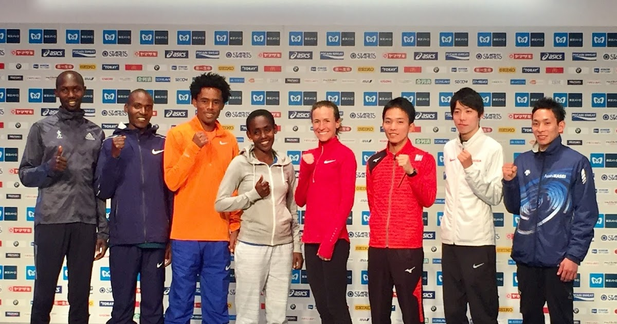 Kipsang Talking Loud And Aga Mumbling Bold Tokyo Marathon Preview